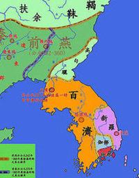 4世紀頃の百済と前燕