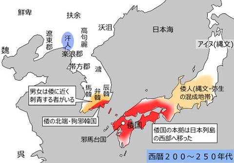 3世紀ころの日本と朝鮮