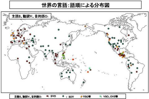 世界の言語分布図