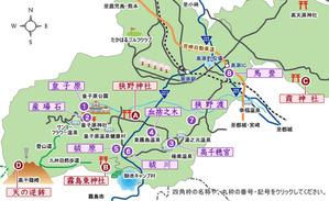 高原町マップ