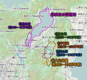 600万年前〜40万年前の琵琶湖形成図