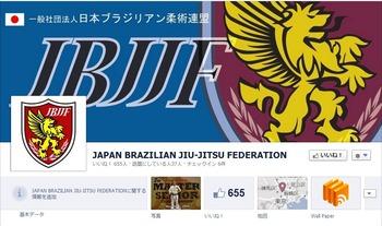 JBJJF1