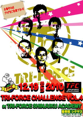 TFC20101219