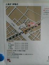 45e74ff9.jpg