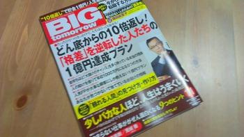 IMAG0336-1