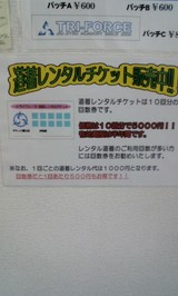a93c4940.jpg