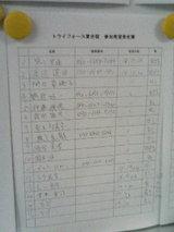 f45514cb.JPG