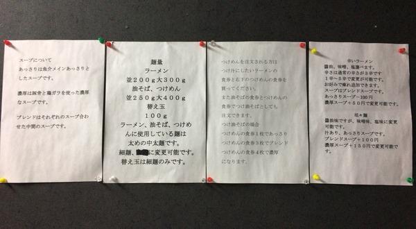 2017-01-30-12-44-48