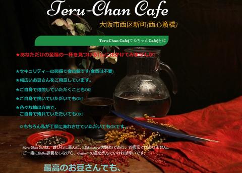 Teru Cafe