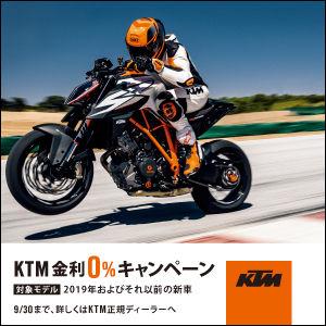 KTM000x300