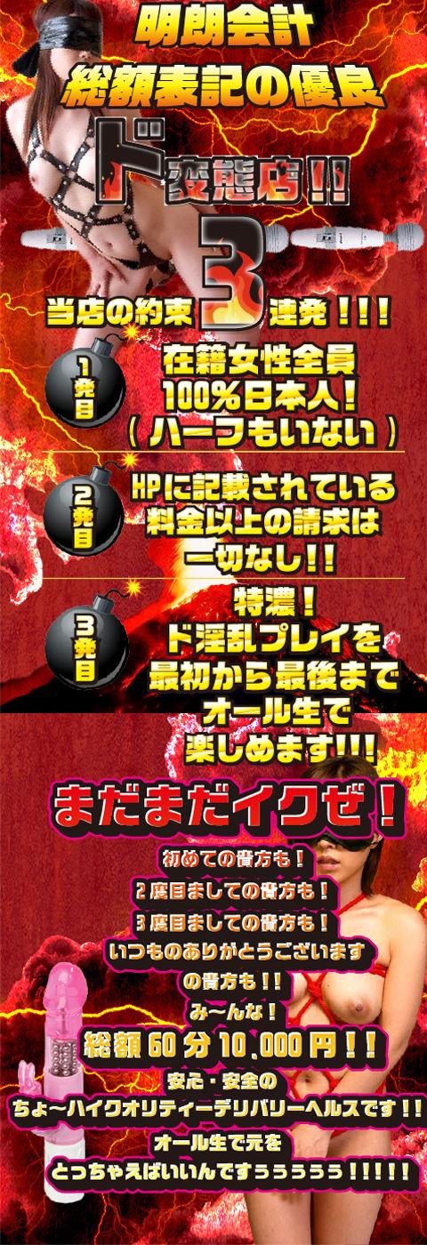 ド変態ポッキリ倶楽部 イベントバナー-480×1400