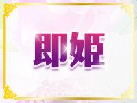 ガーリッシュ 即姫バナー 200×150