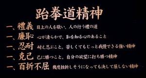 five_mental_power