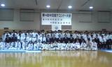 第14回中四国大会集合写真