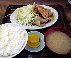 文田食堂 しょうが焼き定食(800円)