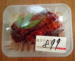 肉の宝屋@鶴ヶ峰 横浜チャーシュー脂有り(899円)