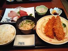 お食事処 大原 刺身3点とアジフライ定食(1200円)