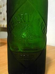 ハートランドビール ボトル前