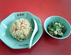来鳴軒@藤沢本町 チャーハンセットのチャーハンとモツ煮