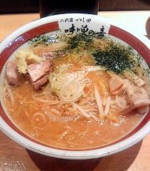 二代目つじ田 味噌の章 味噌ラーメン(800円)
