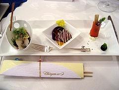 椿山荘 前菜(鮑のラビゴット、和牛の炙り焼き、サーモングリッシーニの饗宴)