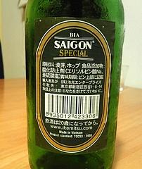 BIA SAIGON SPECIAL ラベル裏