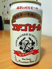 エチゴビール ビアブロンド 缶