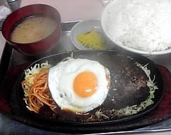 秋葉屋 ハンバーグステーキ定食(850円)