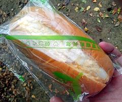 ヤマグチ製菓舗 西芝店 タマゴパン