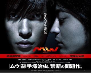 mw-site