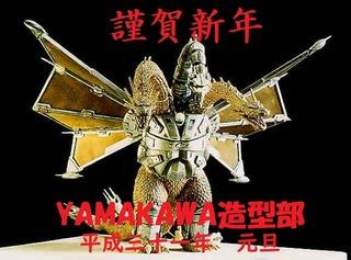 yama024 - コピー (2)