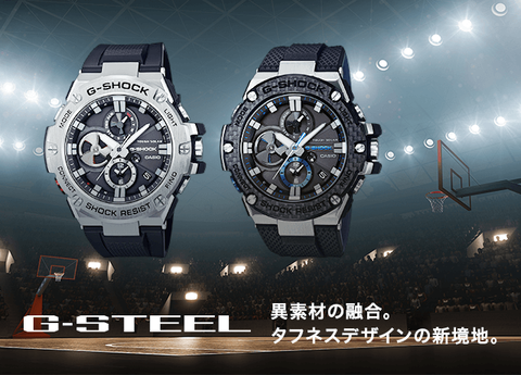 g-steel_a_sp