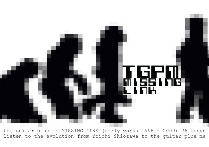 MISSING LINK poster 700