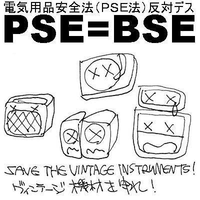 PSE=BSE