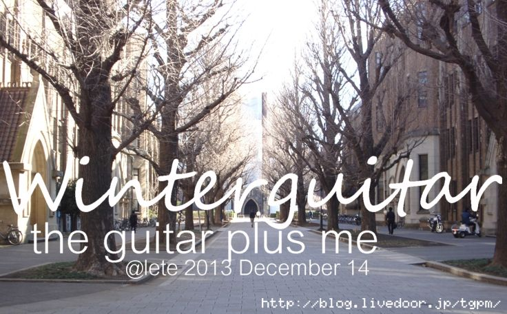 winter guitar2013