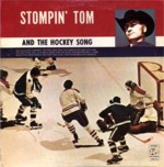 AND THE HOCKEY SONG
