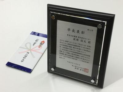 20171031c_400