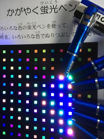 UV1_400