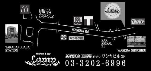b84e918af2969 JR高田馬場駅、西武高田馬場駅から 早稲田口改札を出て目の前を走る早稲田通りを右手に直進、ロータリーを超え100m程歩くと左手に  TUTAYAがあります。
