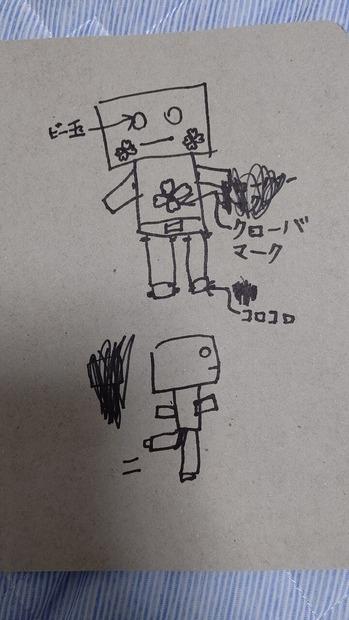 ロボット設計図