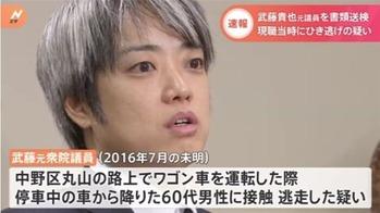 news4211128_50