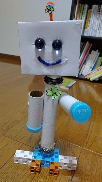 ロボット完成図