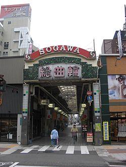 250px-Sogawa_Shopping_Street