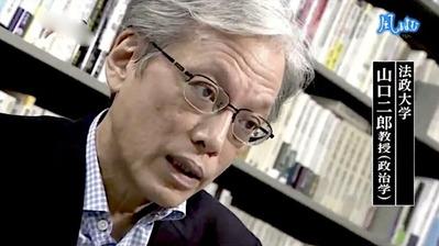 yamaguchijirou