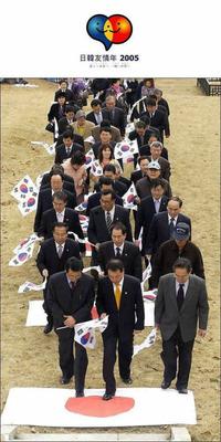 001korea