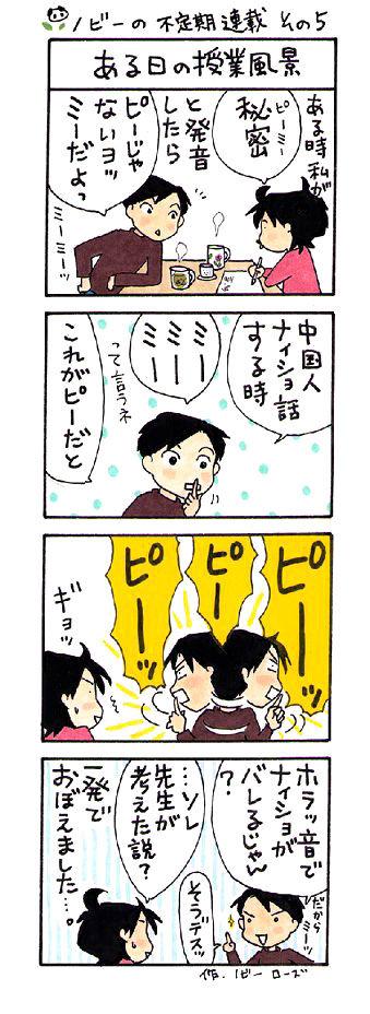 評価 -- 1(最低) 2 3 4 5(最高 ...