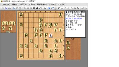 都成四段vs藤井四段(1)