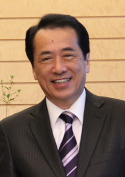 Prime_Minister_Naoto_Kan_(4795820403)_cropped (1)