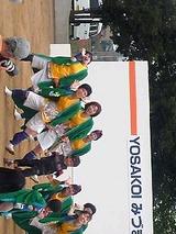 2009みずまよさこい祭 3