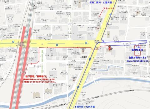会場MAP_圧縮
